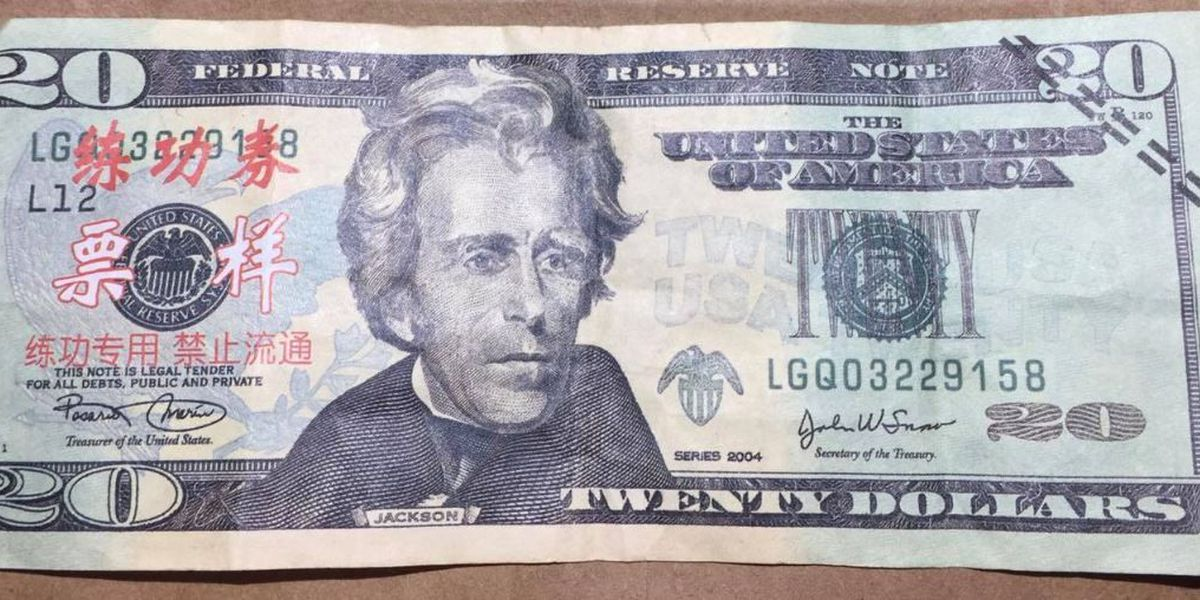 Along with bargains, police finding funny money at yard sales