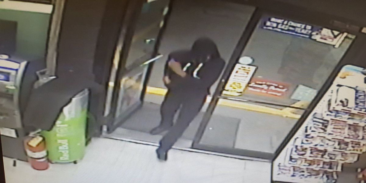 Unidentified armed robbery suspect on the loose