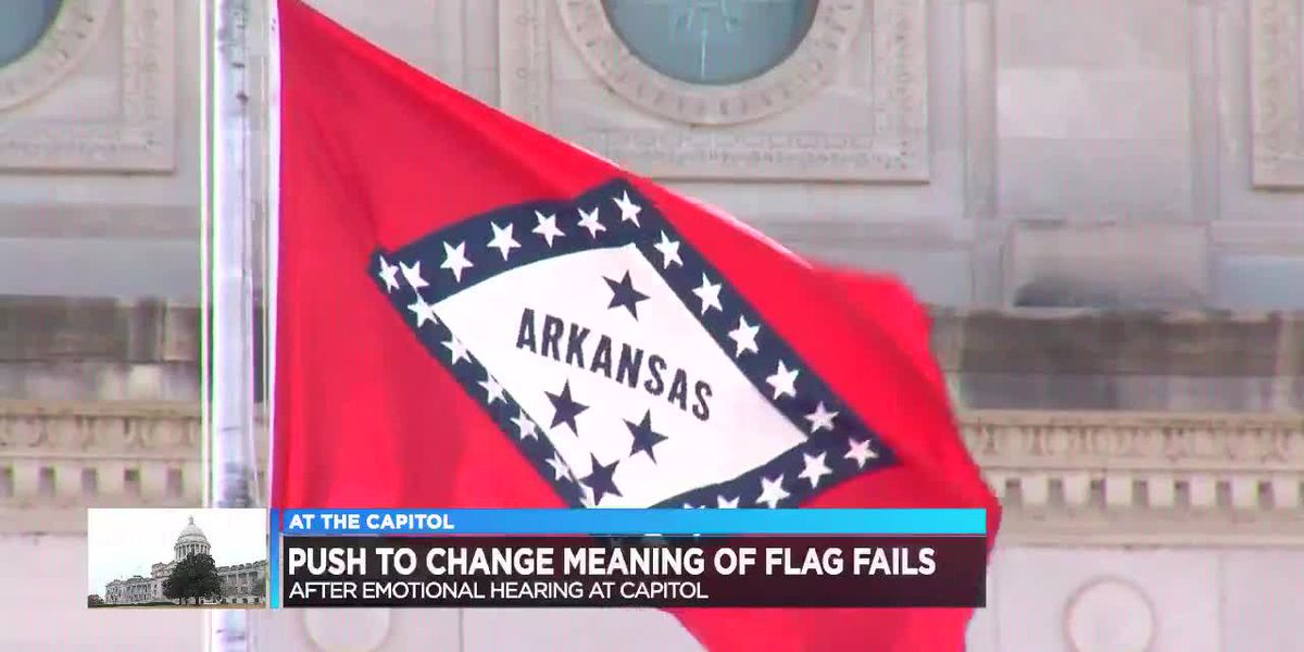 State flag issue