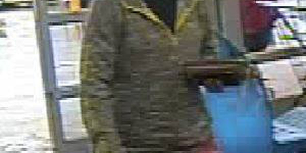 West Plains police searching for person who hit Walmart employee