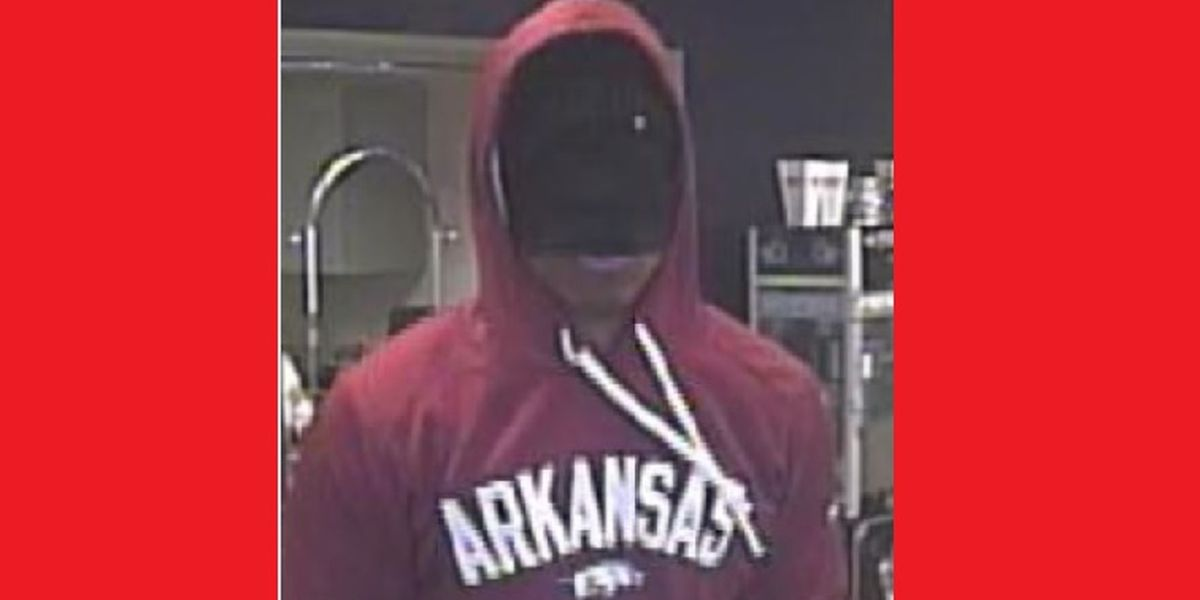 """""""Substantial"""" reward being offered in bank robbery investigation"""