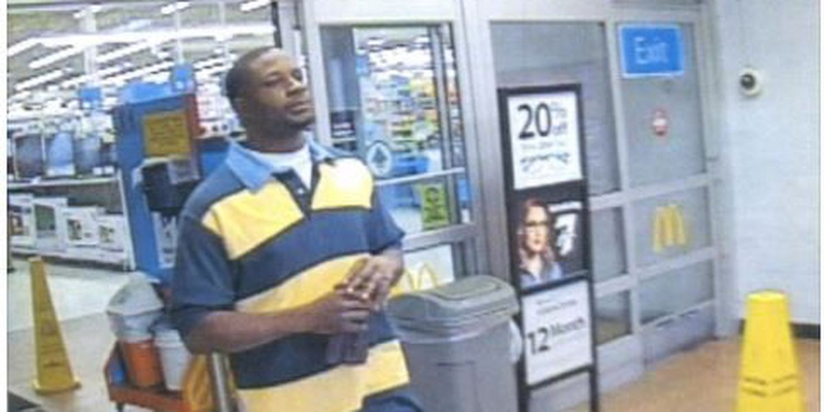 Police need public's help identifying suspected thief