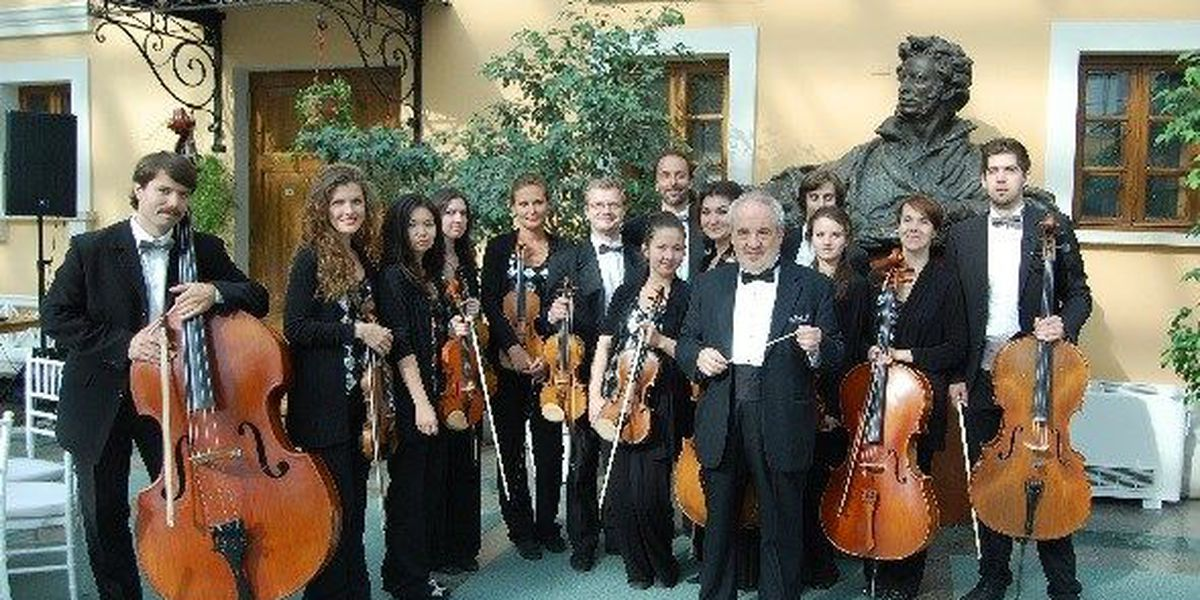 Russian String Orchestra to perform at Fowler Center