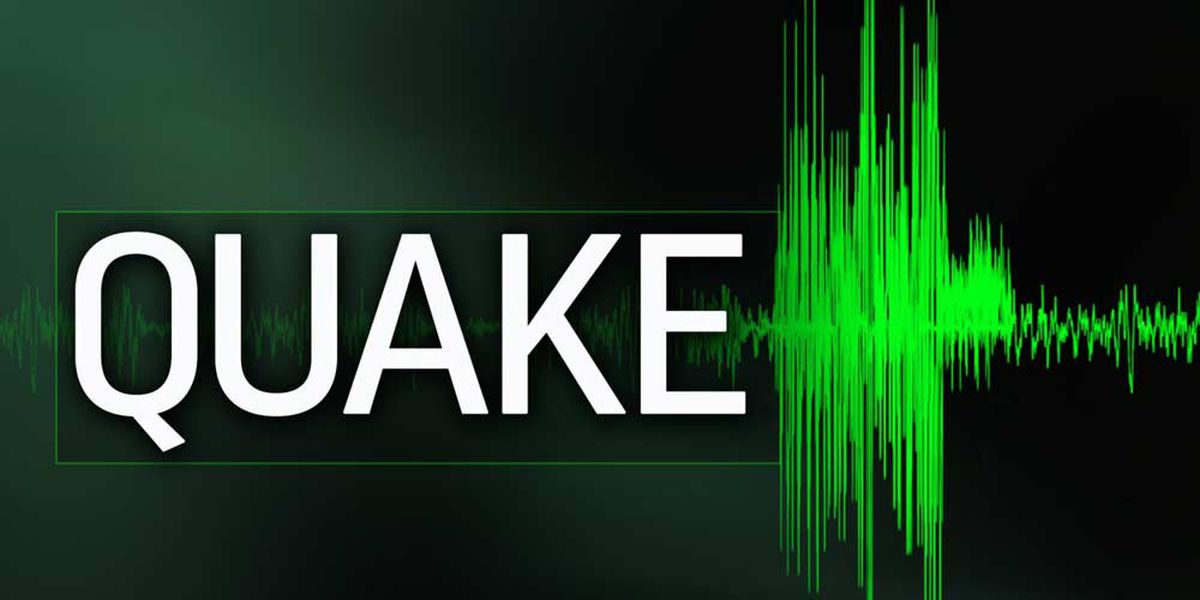 M2.7 earthquake reported in Northeast Arkansas
