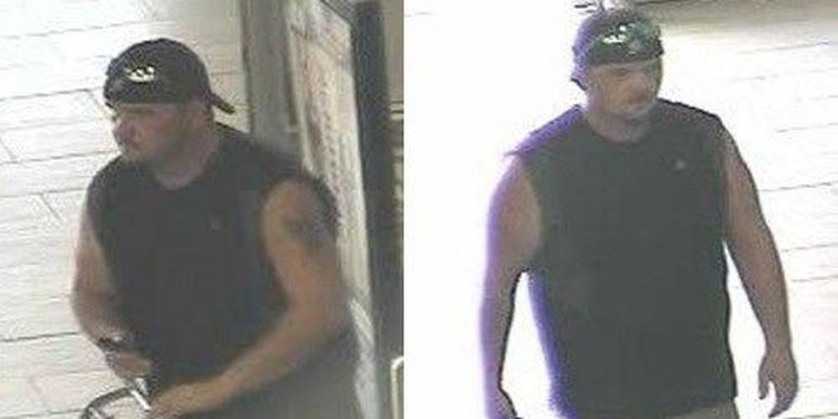 Police ask for help identifying wanted man
