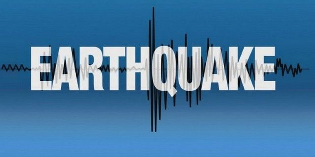 Earthquake reported near Highland